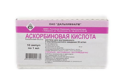 Аскорбиновая кислота 50мг/мл 1мл 10 шт. раствор для внутривенного и внутримышечного введения, фото №1