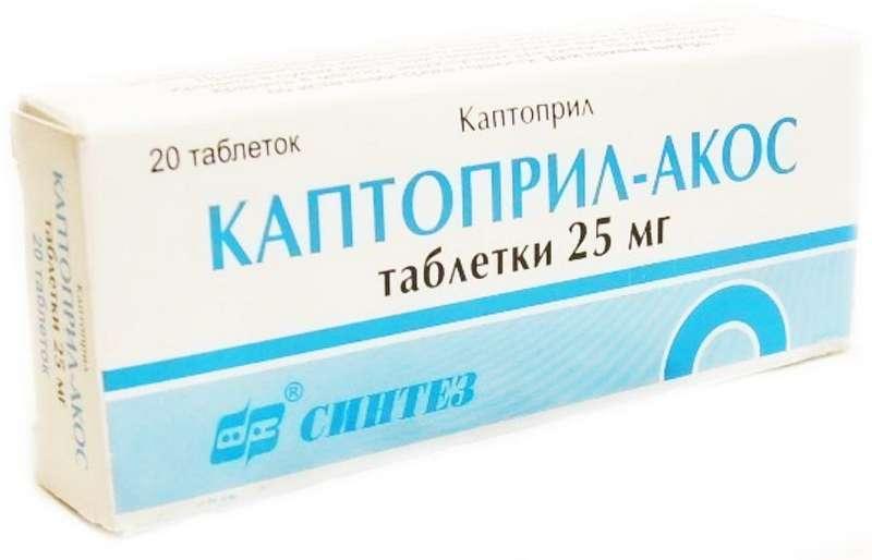 КАПТОПРИЛ-АКОС таблетки 25 мг 20 шт.