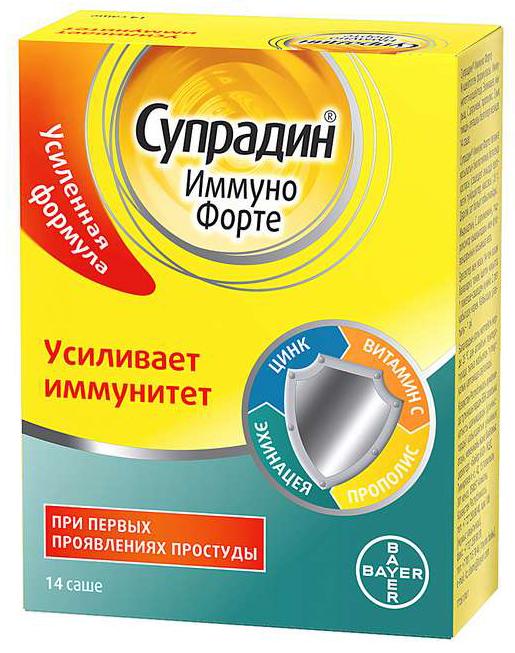 Супрадин иммуно форте саше 14 шт., фото №1