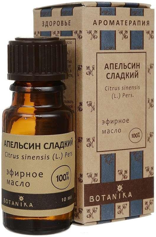 Ботаника масло эфирное апельсин сладкий 10мл, фото №1