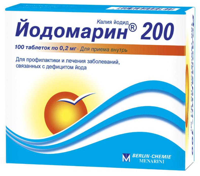 Йодомарин 200 таб. 0,2мг №100
