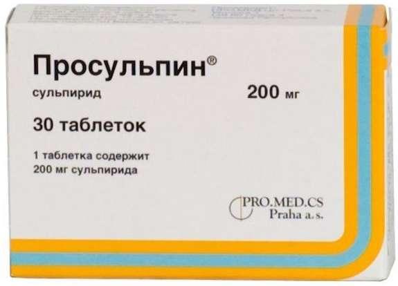 ПРОСУЛЬПИН таблетки 200 мг 30 шт.