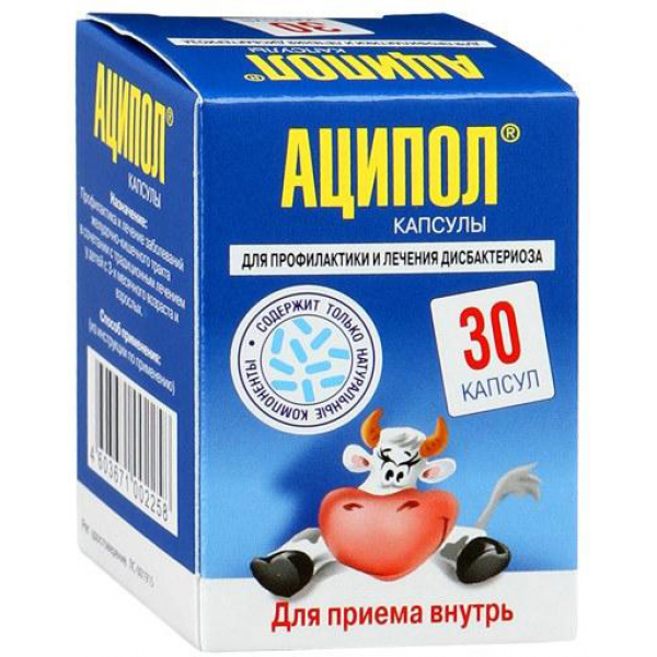 Аципол n30 капс., фото №1
