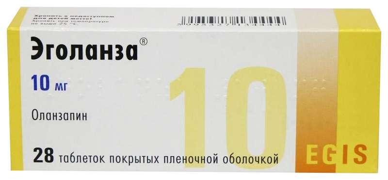 ЭГОЛАНЗА таблетки 10 мг 28 шт.