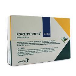 РИСПОЛЕПТ КОНСТА 50мг 1 шт. порошок для приготовления суспензии для внутримышечного введения пролонгированного действия
