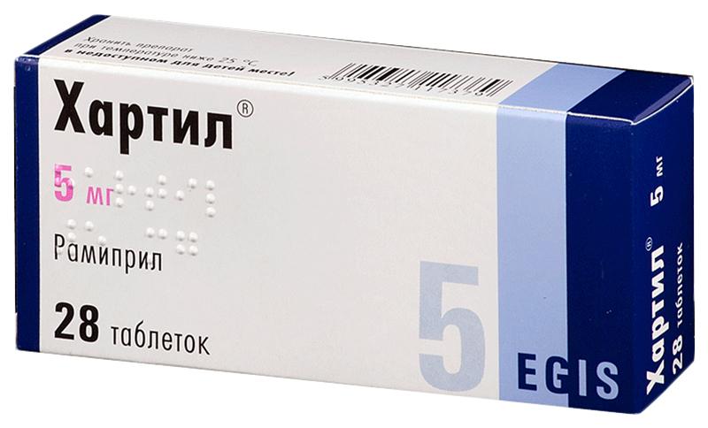 Хартил таблетки 5 мг 28 шт.;
