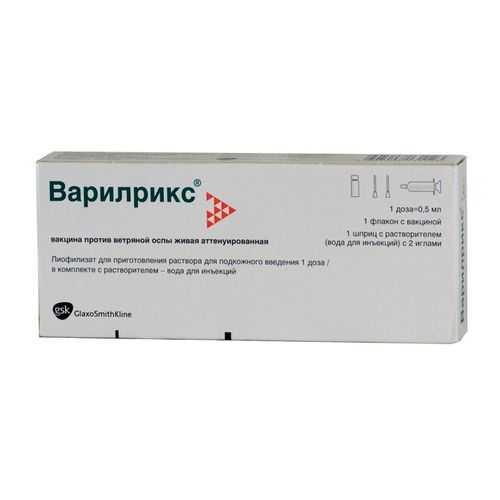 Варилрикс 1 доза 0,5мл 1 шт. лиофилизат для приготовления раствора для инъекций, фото №1