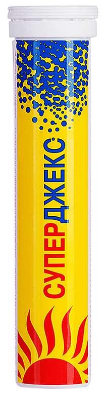 Суперджекс таблетки шипучие 20 шт. малкут, фото №1