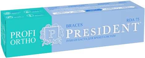 Сико презервативы сенситив n3+1, фото №1