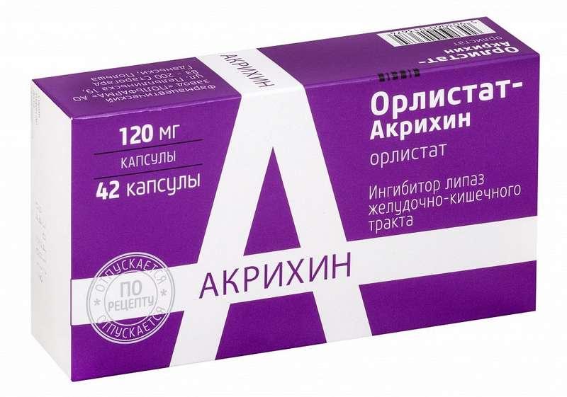 ОРЛИСТАТ-АКРИХИН капсулы 120 мг 42 шт.