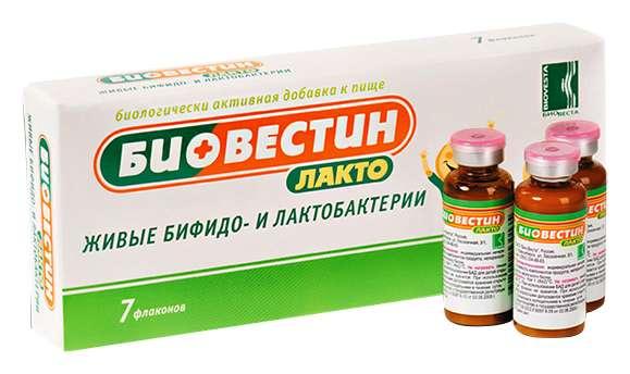 Биовестин жидкость флакон 12 мл 7 шт.