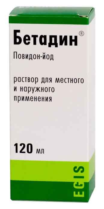 Бетадин 10% 120мл раствор для местного и наружного применения, фото №1
