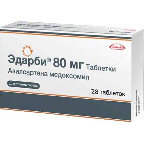 Эдарби 80мг 28 шт. таблетки takeda pharmaceutical company, фото №1
