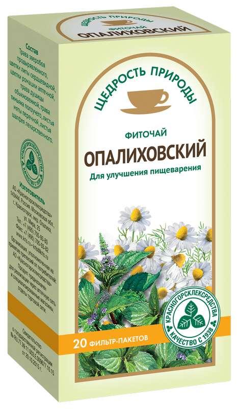 Фиточай щедрость природы опалиховский 2г 20 шт., фото №1
