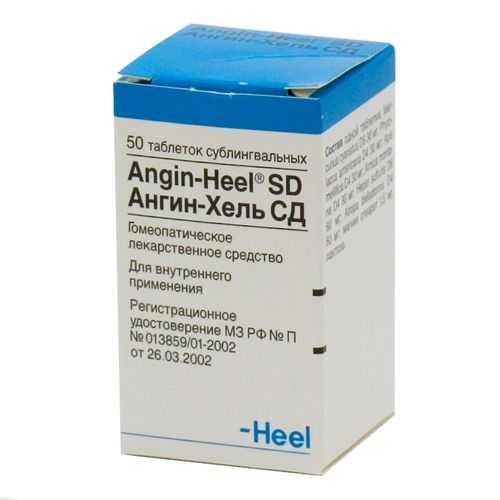 Ангин-хель сд 50 шт. таблетки для рассасывания гомеопатические, фото №1