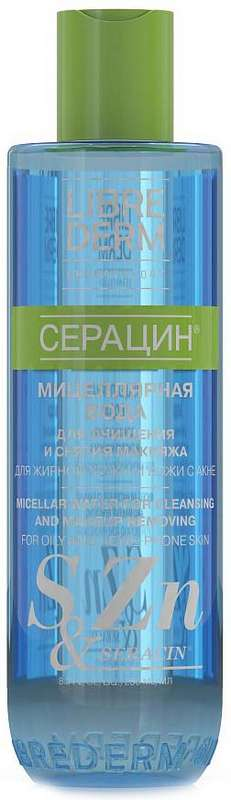 Либридерм серацин вода мицеллярная 250мл, фото №1