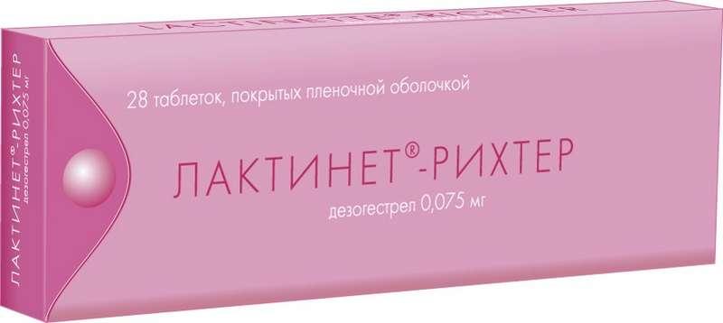 ЛАКТИНЕТ таблетки 75 мкг 28 шт.