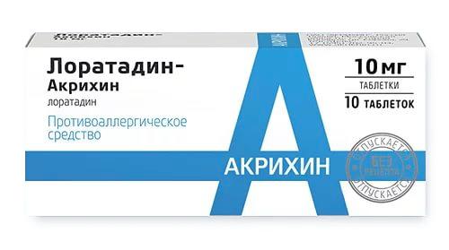 Лоратадин-акрихин 10мг 10 шт. таблетки, фото №1