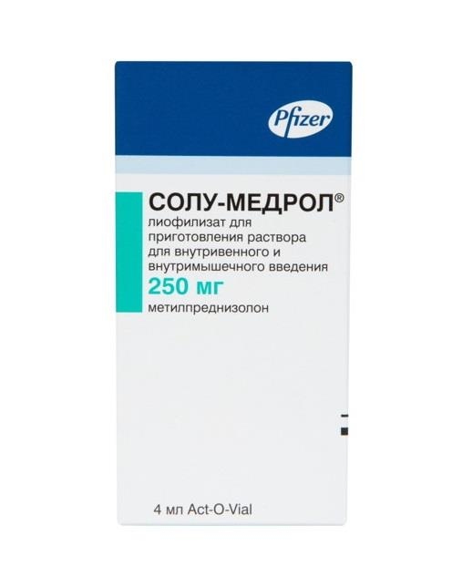Солу-медрол 250мг 1 шт. лиофилизат для приготовления раствора для внутривенного и внутримышечного введения, фото №1