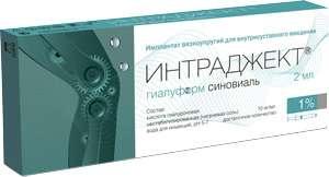 Интраджект гиалуформ синовиаль раствор для внутрисуставного введения 1% 2мл 1 шт. шприц, фото №1