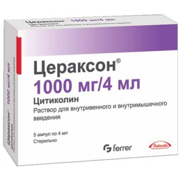 Цераксон раствор для внутривенного и внутримышечного введения 1000 мг/4 мл ампулы 5 шт.;