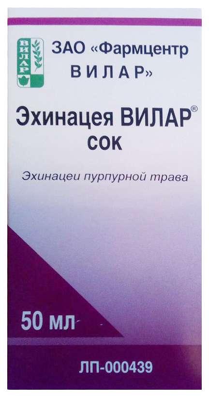 Эхинацея вилар 50мл сок, фото №1