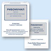 РИБОМУНИЛ 0,75мг N4 гранулы