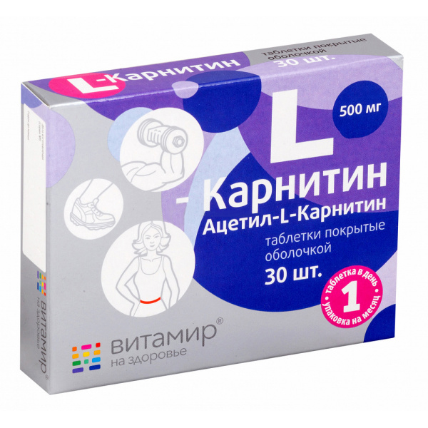 L-КАРНИТИН ВИТАМИР таблетки 30 шт.