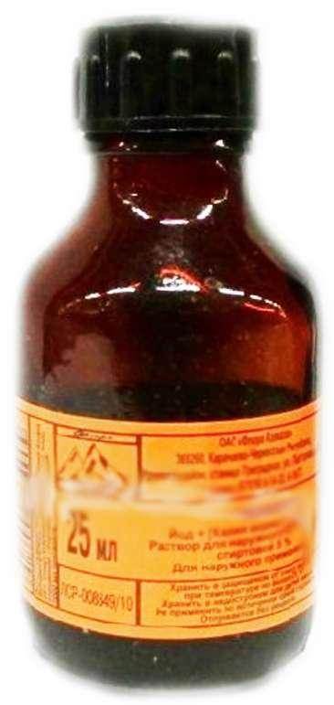 Йод 5% 25мл раствор для наружного применения спиртовой, фото №1