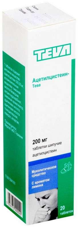 Ацетилцистеин-тева 200мг 10 шт. таблетки шипучие, фото №1
