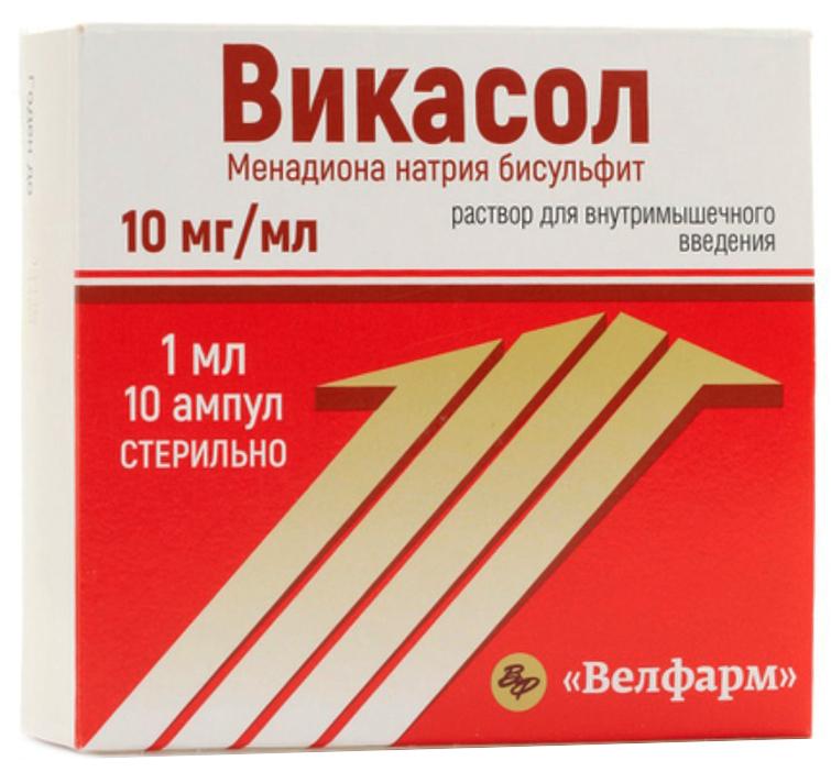 ВИКАСОЛ 10мг/мл 1мл 10 шт. раствор для внутримышечного введения