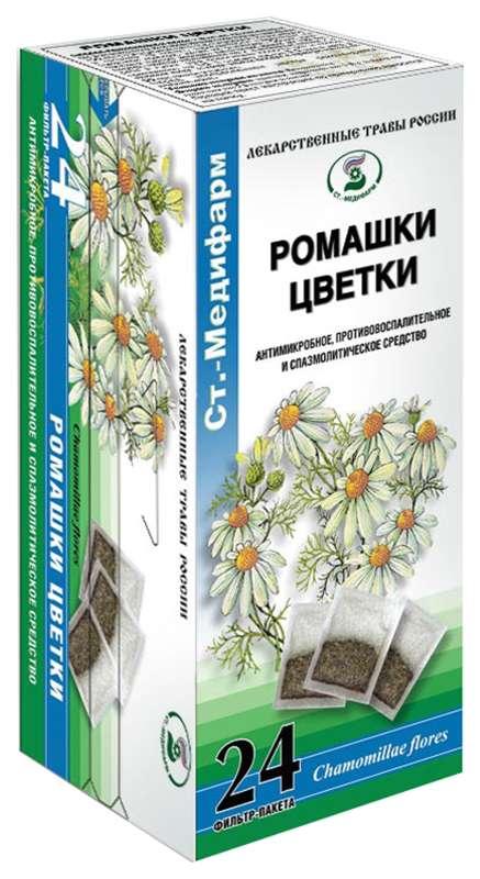 Ромашки цветки 24 шт. фильтр-пакет, фото №1