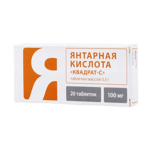 Янтарная кислота таблетки 100мг 20 шт., фото №1