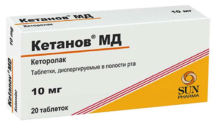 КЕТАНОВ МД 10мг 20 шт. таблетки диспергируемые в полости рта