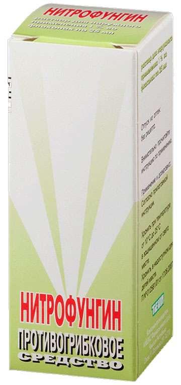 НИТРОФУНГИН-ТЕВА 1% 25мл раствор для наружного применения 3+1