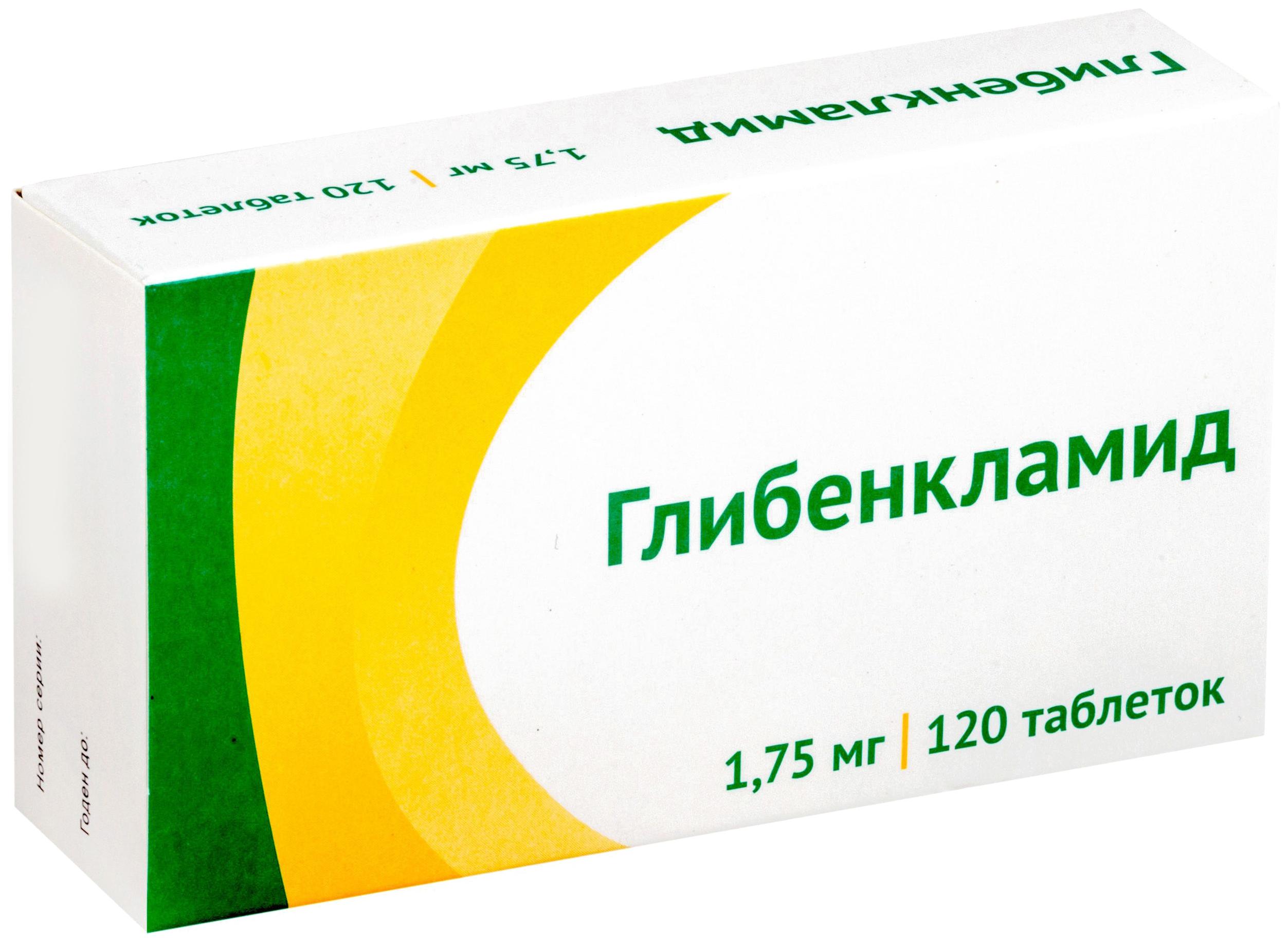 ГЛИБЕНКЛАМИД таблетки 1.75 мг 120 шт.