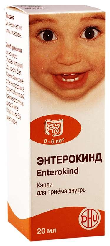 ЭНТЕРОКИНД капли 20 мл