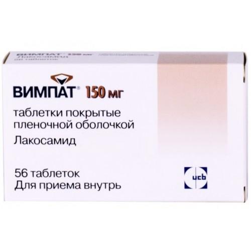 Вимпат 150мг 56 шт. таблетки покрытые пленочной оболочкой, фото №1