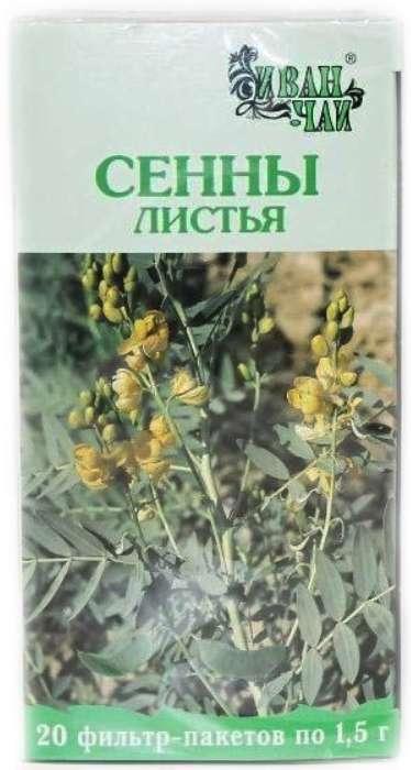 Сенна листья 20 шт. фильтр-пакет, фото №1