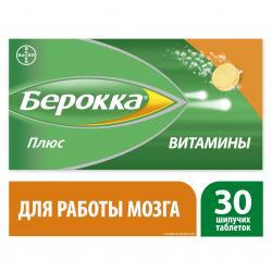 Берокка плюс 30 шт. таблетки шипучие, фото №1