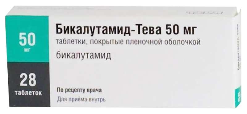 БИКАЛУТАМИД-ТЕВА таблетки 50 мг 28 шт.