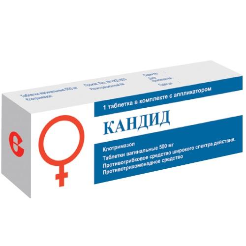 Кандид 500мг 1 шт. таблетки вагинальные с аппликатором, фото №1