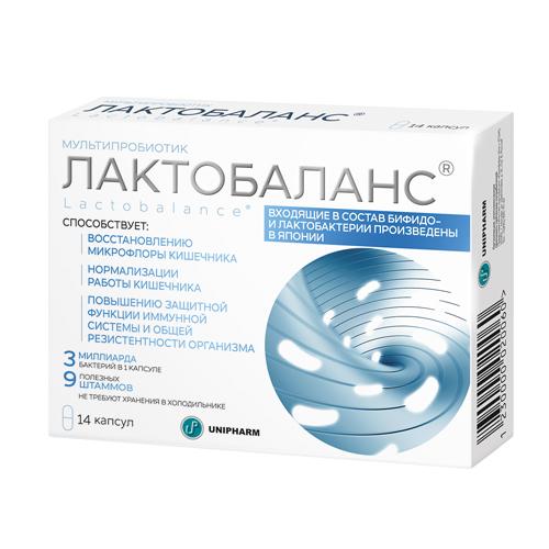 Лактобаланс капсулы 14 шт., фото №1