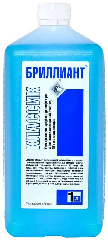 Бриллиант средство дезинфицирующее 1л, фото №1