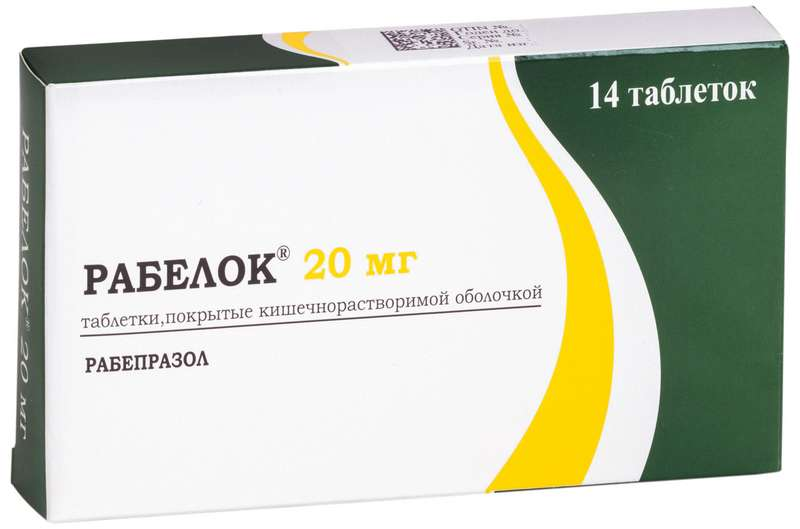 РАБЕЛОК таблетки 20 мг 14 шт.