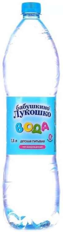 Бабушкино лукошко вода детская с рождения 1,5л, фото №1