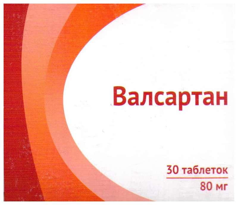 ВАЛСАРТАН ЗЕНТИВА таблетки 0