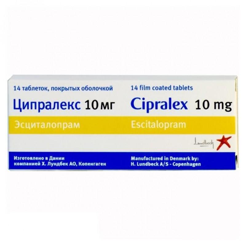 ЦИПРАЛЕКС таблетки 10 мг 14 шт.