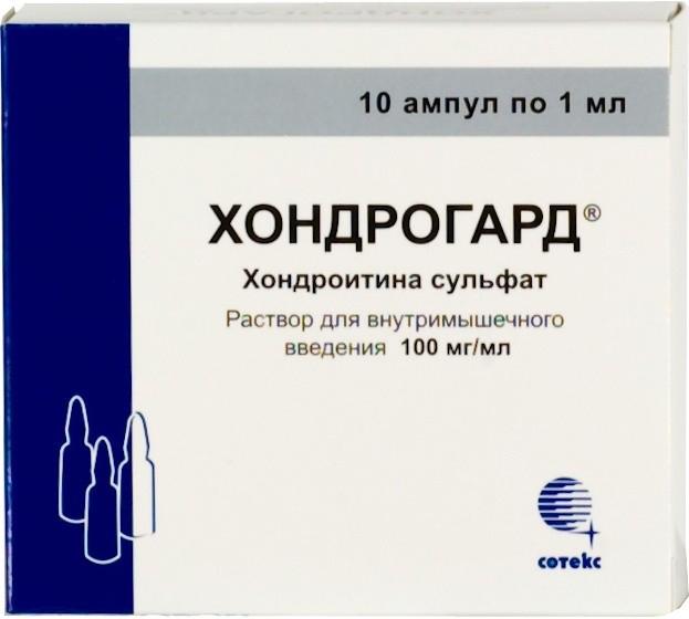 Хондрогард раствор для внутримышечного введения ампулы 1 мл 10 шт.;