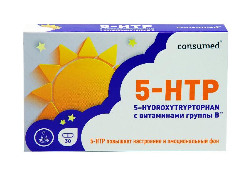 5-НТР с витаминами группы В капсулы 20 шт. Внешторг Фарма